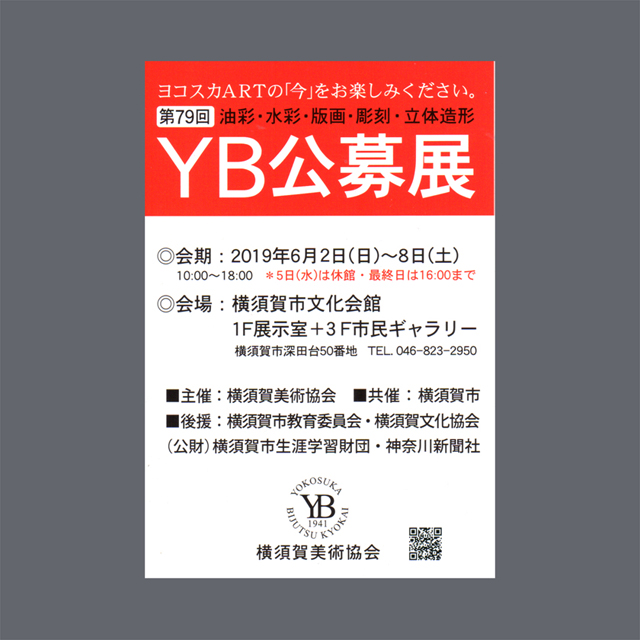 20190513_YB_square_640.jpg